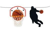 Parti Yıldızı - Basketbol Özel Kesim Banner