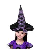 Parti Yıldızı - Mor Kurdeleli Çocuk Cadı Şapkası