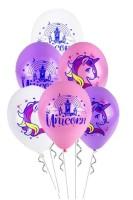 Parti Yıldızı - Unicorn Paketli Latex Balon 6 Adet